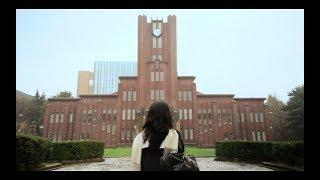 【MV】東京大学五月祭公式イメージソング 唱頂の大員「五月の風」