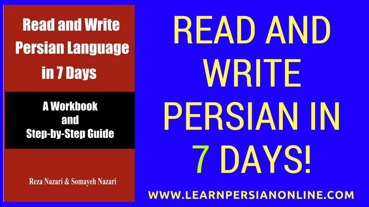 Read and Write Persian Language in 26 Days: Day 26: Most Common Persian  Letters