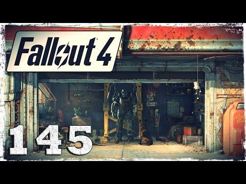 Смотреть прохождение игры Fallout 4. #145: Синты! Синты везде.