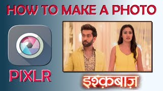 How To Make A Photo From Tv Shows Video in Pixlr Online Editor Without Photoshop Hindi/Urdu