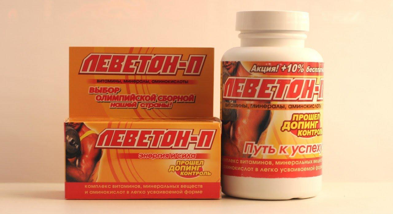 Леветон для лечения простатита тыквенное масло для лечения простатита