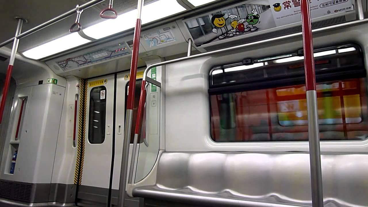 港鐵 將軍澳線 康城穿梭車 K-train 康城 至 調景嶺 HD - YouTube