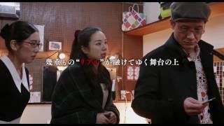 細野辰興監督 貌斬り KAOKIRI予告 佐藤みゆき 検索動画 29