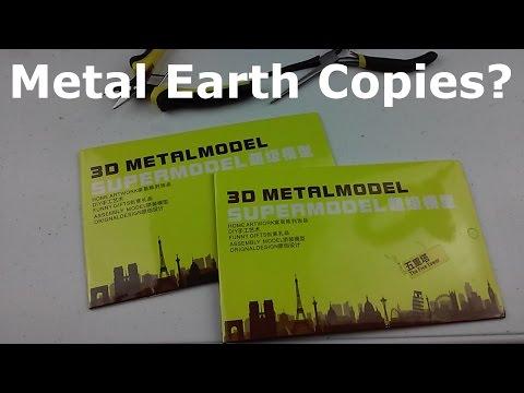 3D Metal Puzzle - Metal Earth Copy