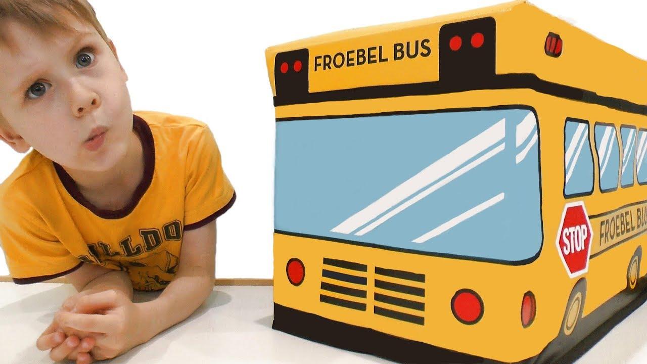 Машинки для детей - Автобус привез новые игрушки - Видео для детей про машинки