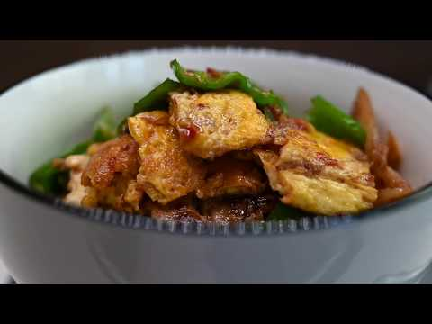 蒸蘑菇豬肉餅 – Stir Fry Green Chillis with Pork Belly