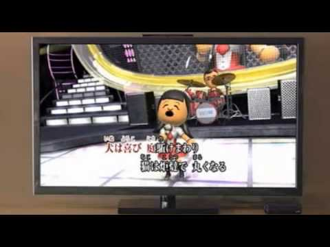 [Minna no NC] Wii U - Joysound Wii Karaoke U Commercial