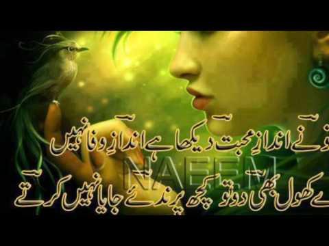 Har baar mere samny aati rahi ho tum Jaun Elia poetry