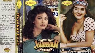 Special Indian Sonic Jhankar Geet Vol. 20 || Jangu Zakhmi