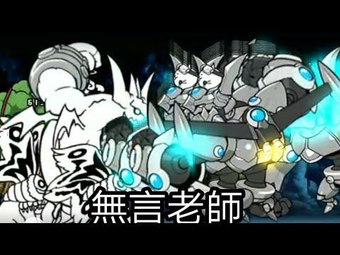 【貓咪大戰爭】噴噴老師 Vs 噴噴貓騎士 2大噴的對決 EP8 - YouTube