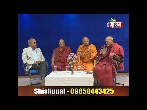 1 Percent Buddhist In India ?