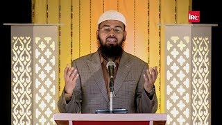 Ayatul Kursi Sote Waqt Bhul Jaye To Kya Iski Jagah Kuch Aur Padh Sakte Hai Jisse Waisa Hi Fayda Mile