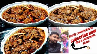 Spice 7 kg goose curry / duck curry yummy recipe . cooking afrose / village food