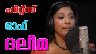 malavaaka malavaka malarvaka poove ilaneer movie new songs by daleema
