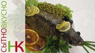 Фаршированная рыба - Царица Праздничного стола.