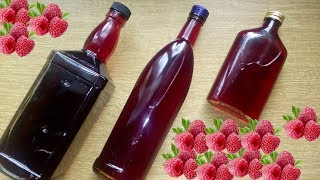 """Малиновая наливка - Настойка """"МАЛИНОВКА"""" Бухло из малинового вина  (18+)"""