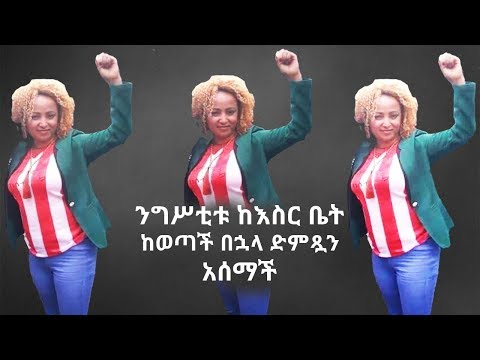 Ethiopia - VOA Special News February 20, 2018