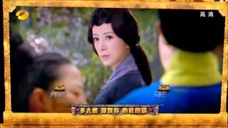 陆贞传奇 Lu Zhen Chuan Qi OPENING THEME