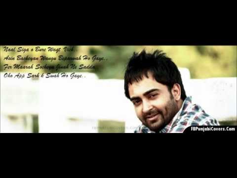 Chandigarh Waliye Full Song (Sharry Mann)