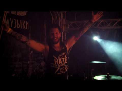 Max Talion Drum Cam - Гран-КуражЪ –9 Жизней