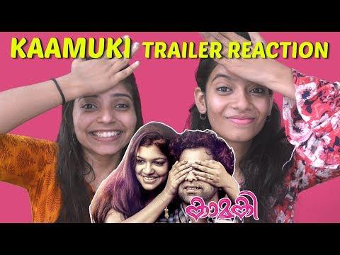 Kaamuki Movie Official Trailer Reaction In Marathi   Askar Ali   Aparna Balamurali   PE Reacts