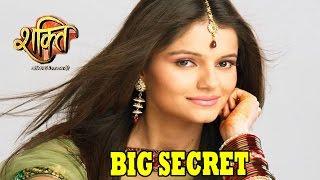 Shakti शक्ति: Rubina Dilaik Auditioned For Surbhi's Role!