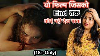 Raw (Grave) Explained In Hindi   Deeksha Sharma