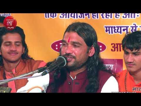 Rana Suto Sukh Bhar Neend || राणा सुतो सुख भर नींद || Niew Krishna Song by Jasu Das jodhpur