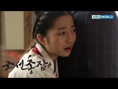 Gunman In Joseon   조선총잡이 - EP 7 [SUB : KOR, ENG, CHN, MAL, VI, IND]