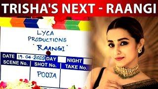 Trisha overcome Nayanthara