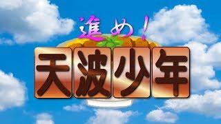 [LIVE] 【PUBGドン勝しないと飯喰えない】豪遊編