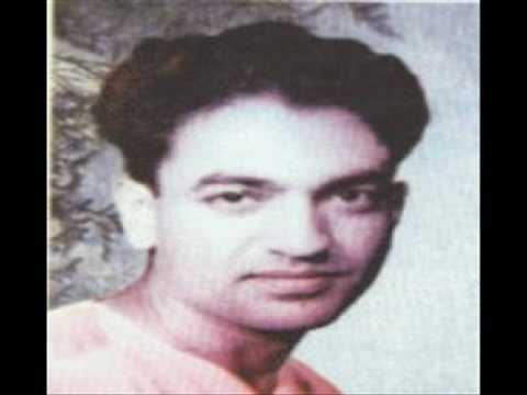 Sikher Dopeher by Shiv Kumar in own voice