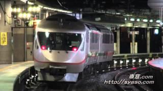 【駅撮】KTR001形「タンゴエクスプローラー」4号 到着~回送 新大阪駅