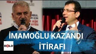 FLAŞ! BİNALİ YILDIRIM'DAN 'İMAMOĞLU KAZANDI' İTİRAFI | BİNALİ YILDIRIM 'KAZANDIK' DİYEMEDİ |