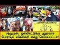 Jallikattu Supporter maheshwari arrested in madurai