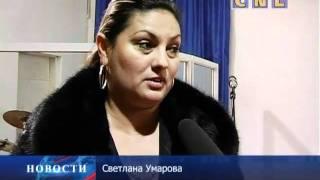 Впервые в Казахстане прошла цыганская конференция