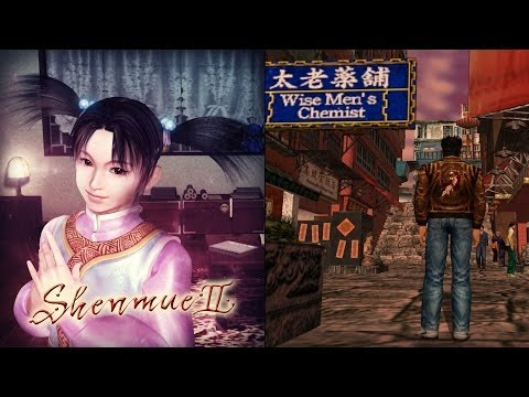 Shenmue II Music: Wan Chai In-game (Compilation)