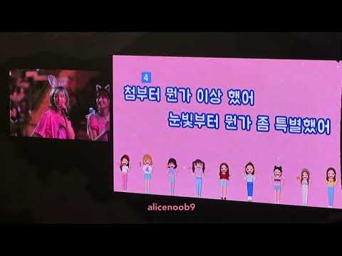 [ENG SUB] 180520 TWICELAND Fantasy Park in Seoul Day 3 - Fan video + Stuck (ONCE ver)
