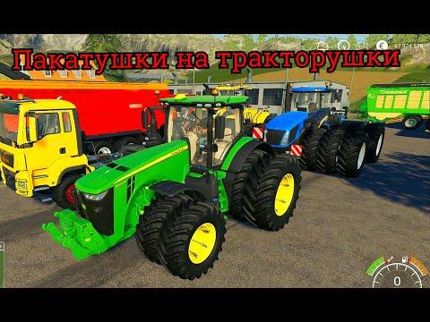 Игровой мультик про сельскую технику.разноцветные трактора.большие бибика. мультик про трактора