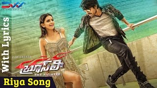 Bruce Lee The Fighter Songs | Riya Song with Lyrics | Ram Charan | Rakul Preet | Sreenu Vaitla