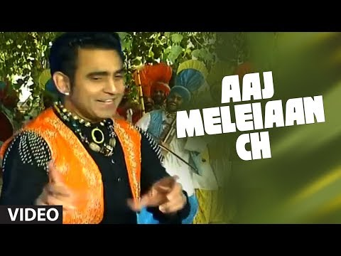 Baisakhi Song | Aaj Meleian Ch Nach Nach Krdi Kamal | Sarbjit Cheema