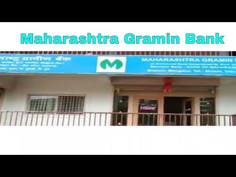 Maharashtra Gramin Bank Bhugaon Branch 4620 By Manoj Chaudhary Youtube