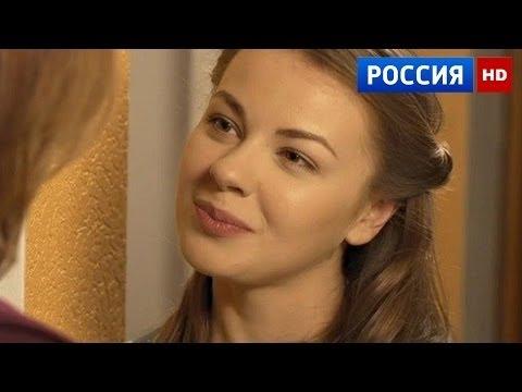 Куда уходят дожди (2016) - Новые фильмы 2016 | Русские мелодрамы 2016 смотреть сериал кино фильм