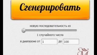 Конкурс на Ютубе среди подписчиков моего видео канала