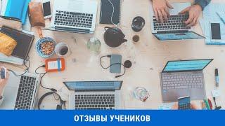 Отзыв Станислава Ткаченко о школе ArchiCAD - MASTER