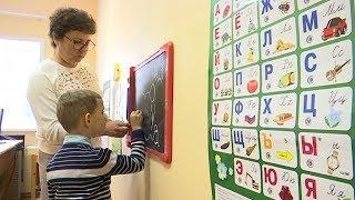 Тамбовский центр лечебной педагогики и дифференцированного обучения получил грант