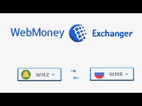 Webmoney Exchanger (wmz→wmr)