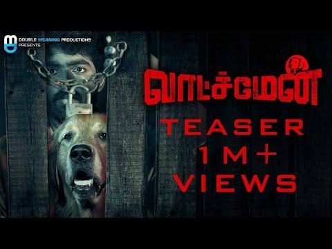 Watchman Tamil Movie Official Teaser   G V Prakash   Suman   Vijay   Nirav Shah