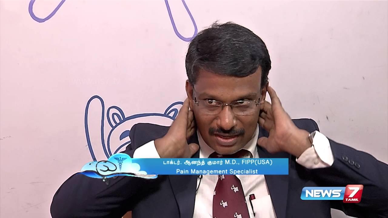 Head and neck pain: Causes, symptoms, and treatment | Doctor Naanga Eppadi  Irukanum | News7 Tamil