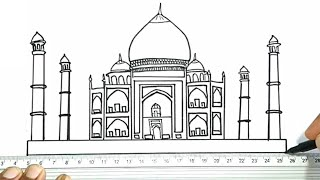 How to Draw the Taj Mahal
